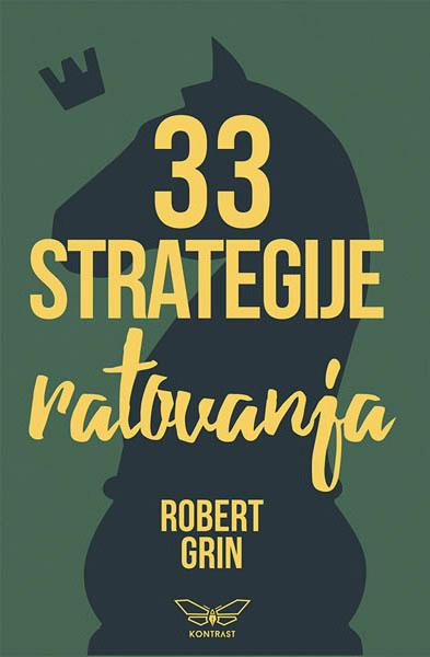 33 strategije ratovanja