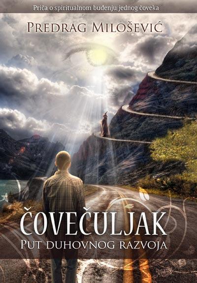 Čovečuljak - Predrag Milošević