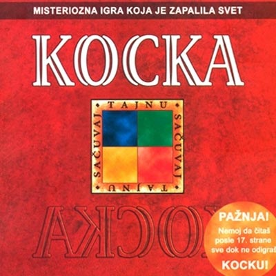 Kocka - S. Pešić i E. Gotlib