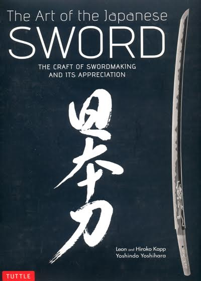 The Art of Japanese Sword - Joshindo Joshira