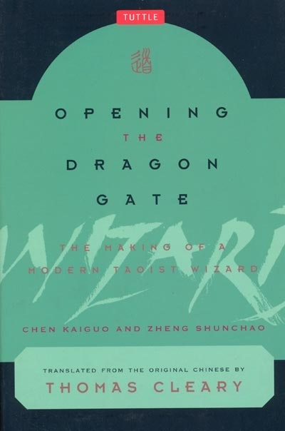 Opening the Dragon Gate - Chen Kaiguo & Zheng Shunchao